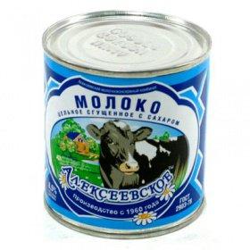 Сгущеное молоко Алексеевское 380гр (3шт)