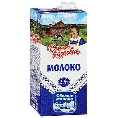 Молоко Домик в деревне 2,5% 950г (12шт)