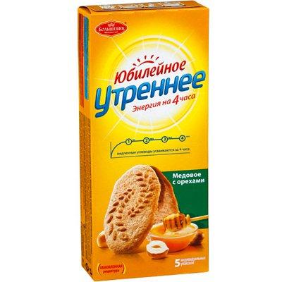 Печенье Юбилейное утреннее медовое с орехами 250гр
