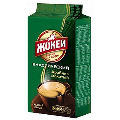 Кофе Жокей Классический молотый м/у (250гр)