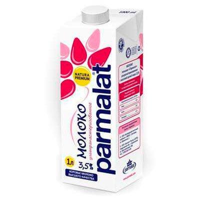 Молоко Пармалат 3,5% 1л (12шт)