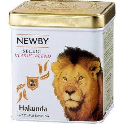 Newby Wildlife Хакунда ж/б (125гр)