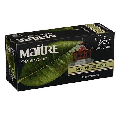 ��� Maitre �������� ���� ������� (20���)