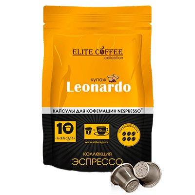 Кофе в капсулах Elite Coffee Collection Leonardo