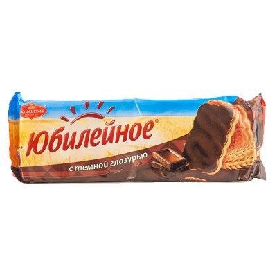 Печенье Юбилейное с темной глазурью 116гр