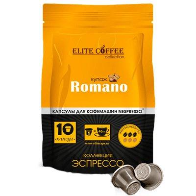 Кофе в капсулах Elite Coffee Collection Romano