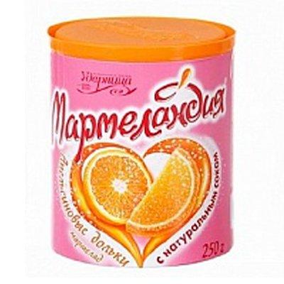 Мармелад Мармеландия апельсиновые дольки 250гр (2шт)