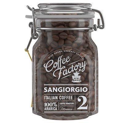 Кофе Coffe Factory в зернах SanGiorgio 290гр ст.