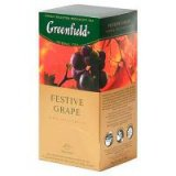 Greenfield Festive Grape (25пак)
